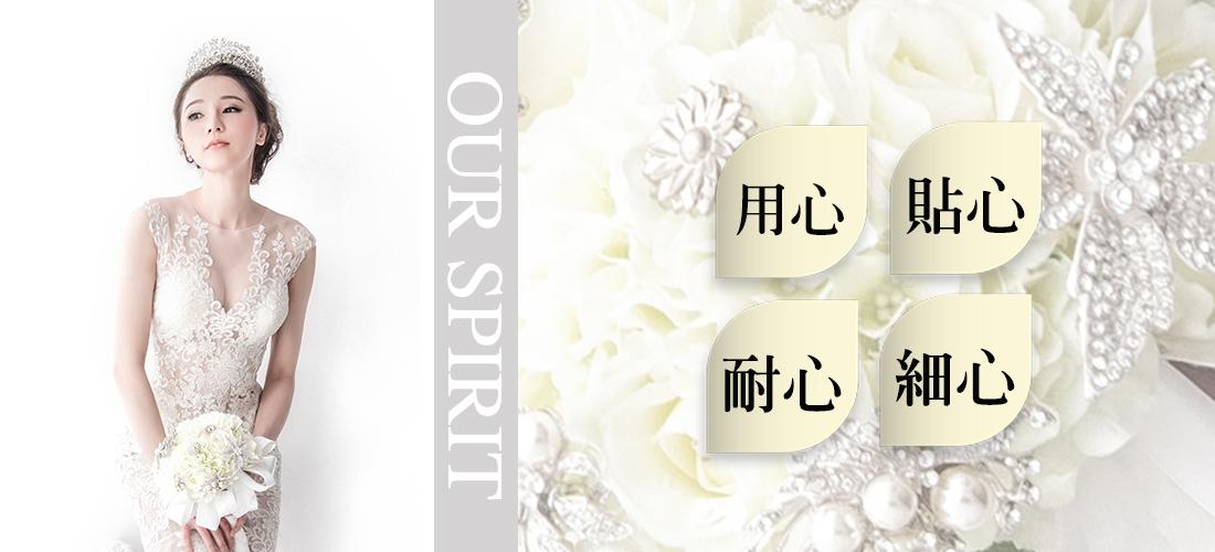 麗舍精神-new2