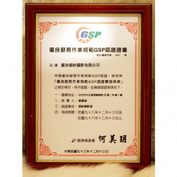 GSP_01-L